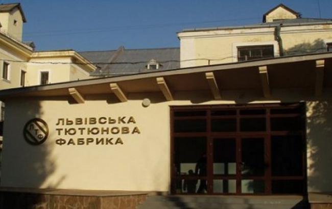 Фото: Львовская табачная фабрика (из открытых источников)