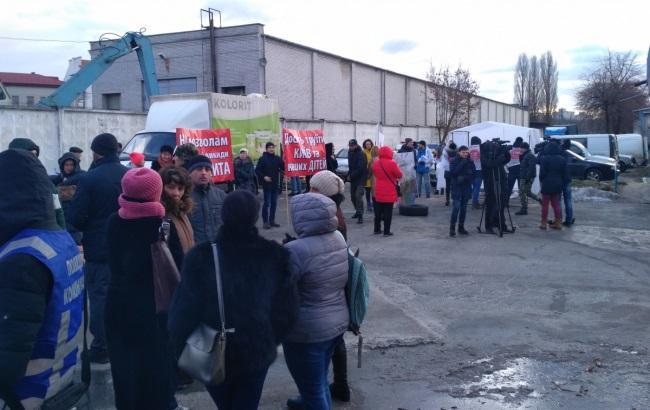 Фото: Протест (з відкритих джерел)