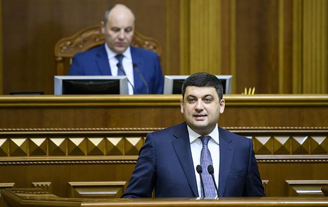 Гройсман заявив про намір брати участь у найближчих парламентських виборах