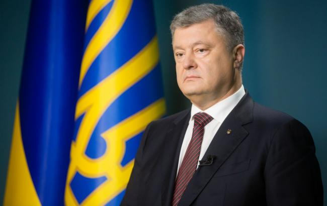 Порошенко: Все злодеяния РФ фиксируются вГааге