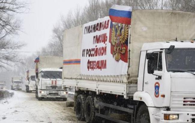 """Российский """"гумконвой"""" перевез на Донбасс продукты питания, - ГПС Украины"""