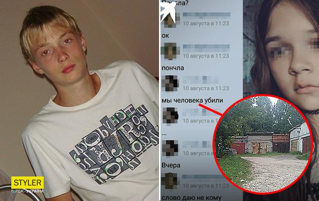Снимали на видео: компания подростков зверски убила инвалида