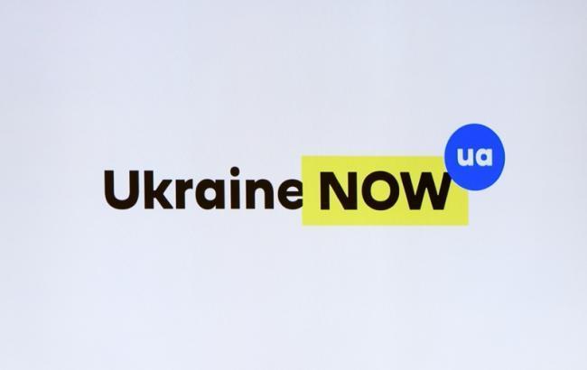 Кабмін затвердив рекомендаційний бренд-бук Ukraine Now
