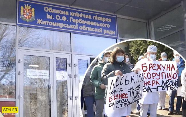 Скандал в лікарні Житомира: хворим не вистачає кисню