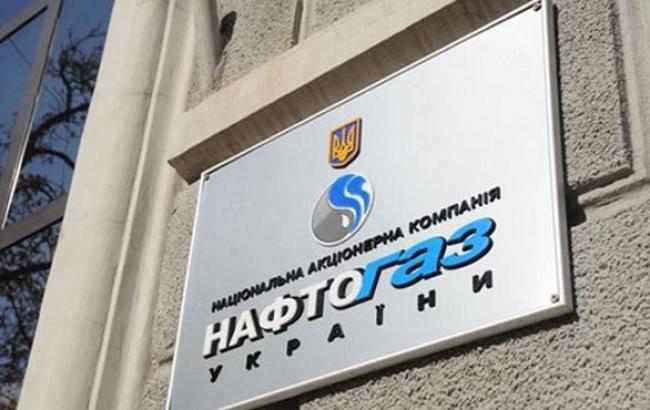 """Частка російського газу на внутрішньому ринку України в 2014 р. скоротилася з 51,6% до 34%, - """"Нафтогаз"""""""