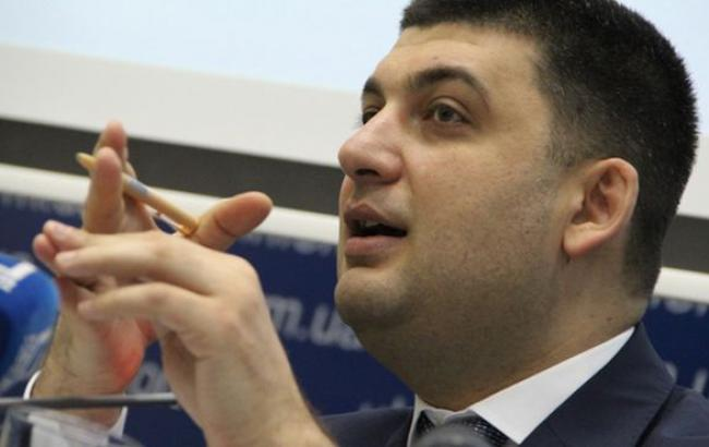 Порошенко вирішив призначити Гройсмана головою конституційної комісії