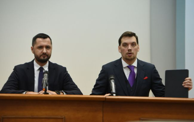 Гончарук дав новому главі Держгеонадр два місяці на реформи