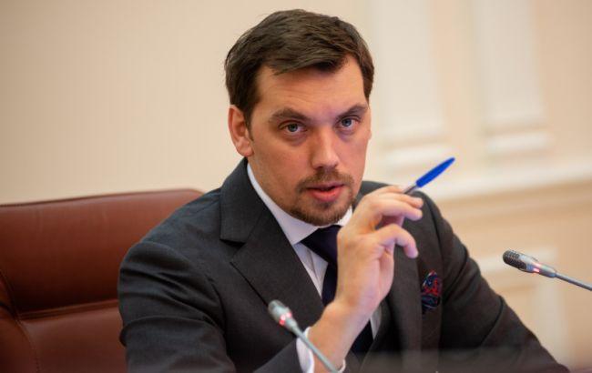 Уряд схвалив старт другого етапу медреформи