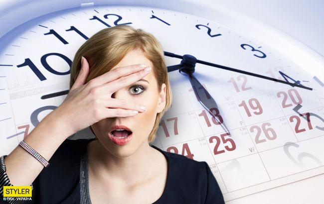 Не забудьте перевести часы: точная дата и время перехода на летнее время