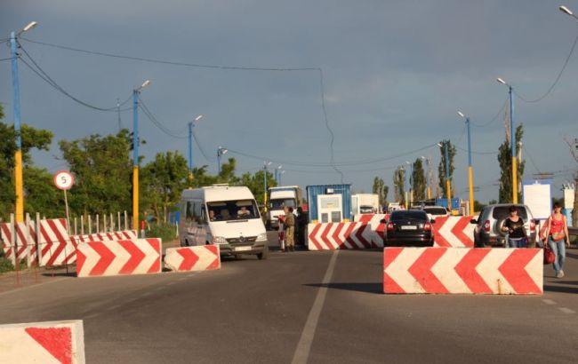 Фото: адміністративна межа з Кримом