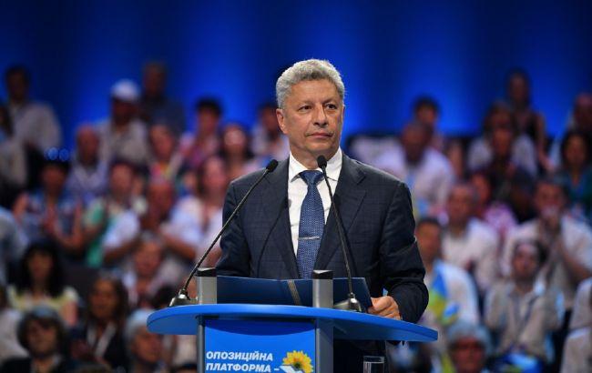 Бойко: нинішня влада не здатна зупинити кризу в країні