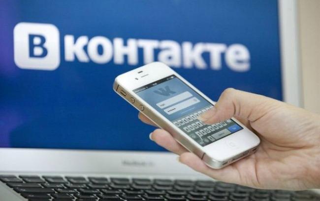 """Фото: """"Вконтакте"""" розширює функціонал стрічки новин"""