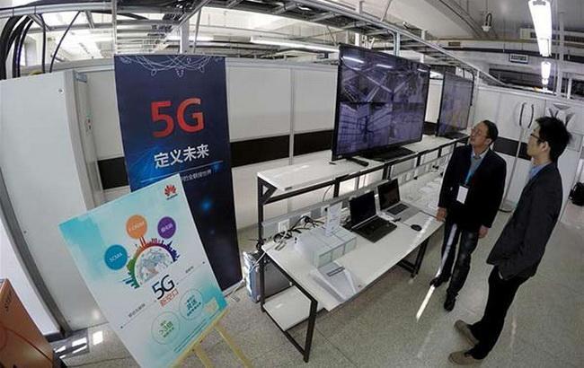 Китай розпочав дослідження в галузі зв'язку 5G