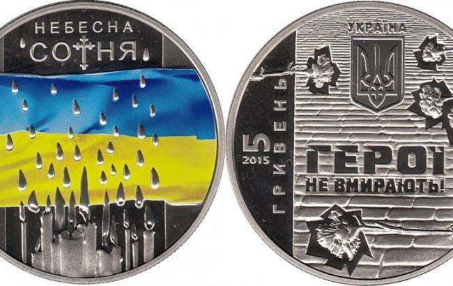 Ссамого начала сентября евро вгосударстве Украина подорожал практически на1 грн: инфографика