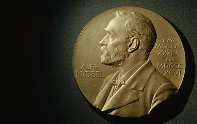 Президент Колумбии получил Премию мира