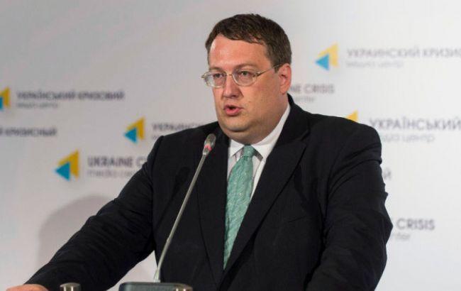 Фото: Геращенко прокоментував зникнення Мельничука