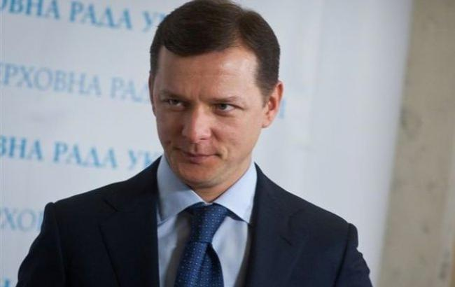 Фото: Олег Ляшко (24tv.ua)
