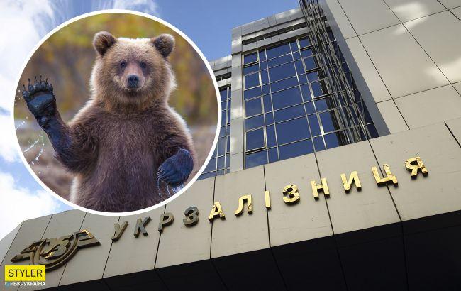 Укрзализныця обнаружила у себя на балансе двух медведей: что будет с животными