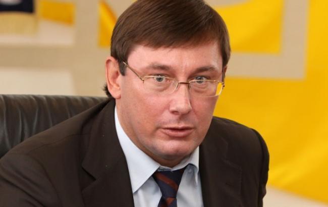 Луценко прогнозує 25 комітетів у Раді