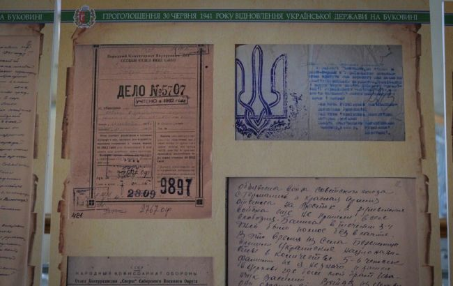 На Буковині знайшли сенсаційні документи про проголошення у 1941 році Української держави