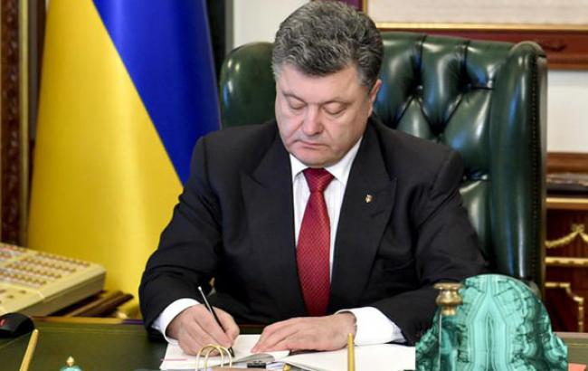 Порошенко подписал закон о смягчении требований к претендентам на должности в прокуратуре