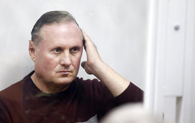 Александр Ефремов считает, что суд ущемляет его право на защиту; фото УНИАН
