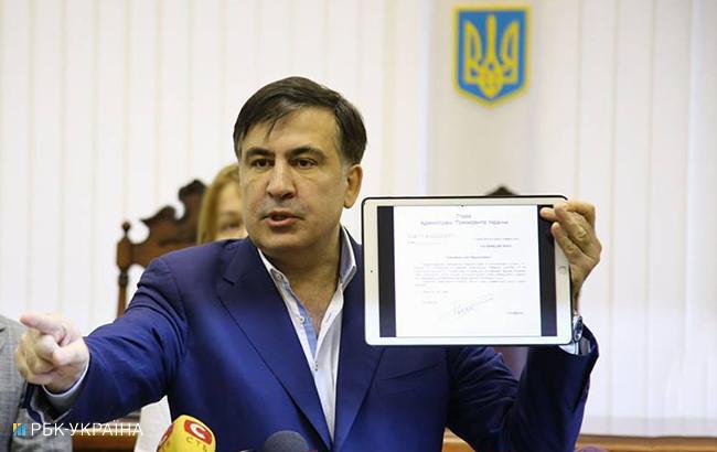 СБУ вызывает Саакашвили на допрос 26 декабря