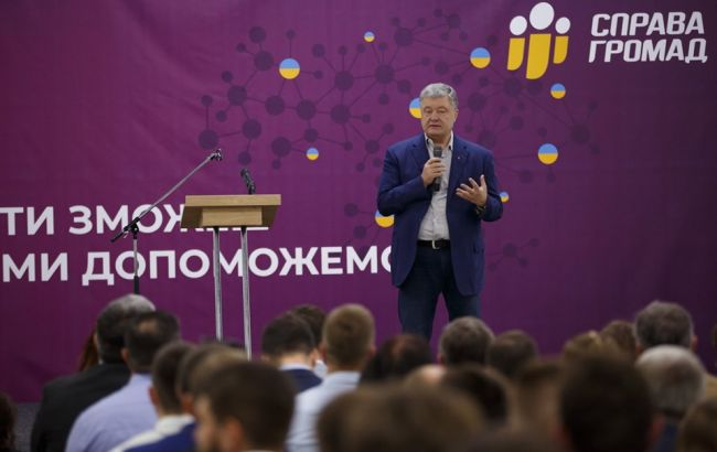 Партія Порошенка змінила назву перед виборами