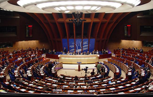 ПАРЄ прийме рішення щодо повноважень делегації Росії 28 січня