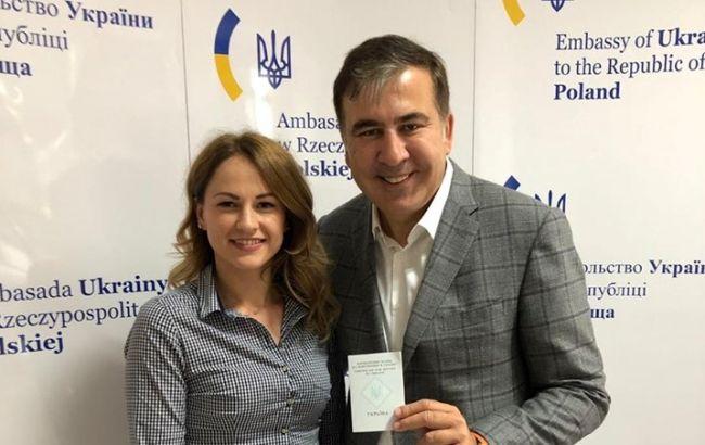 Саакашвілі видали документи для повернення до України