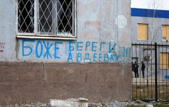 Донецкая ОВГА: граждан Авдеевки сегодня эвакуировать уже небудут