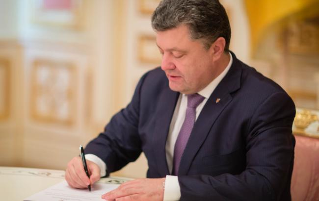 Порошенко затвердив допмеры щодо безвізового режиму з ЄС