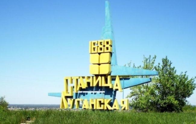 Бойовики поновили обстріли Станиці Луганської, - ОДА