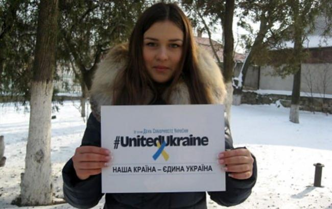 Фото: Стартував флешмоб до Дня Соборності України