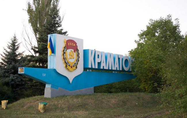 Фото: Краматорск