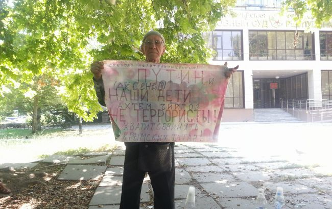 Фото: затриманий активіст (facebook.com/zair.smedlya)