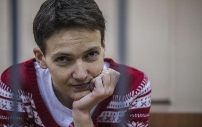Для Савченко организовано обследование с употреблением поддерживающей терапии