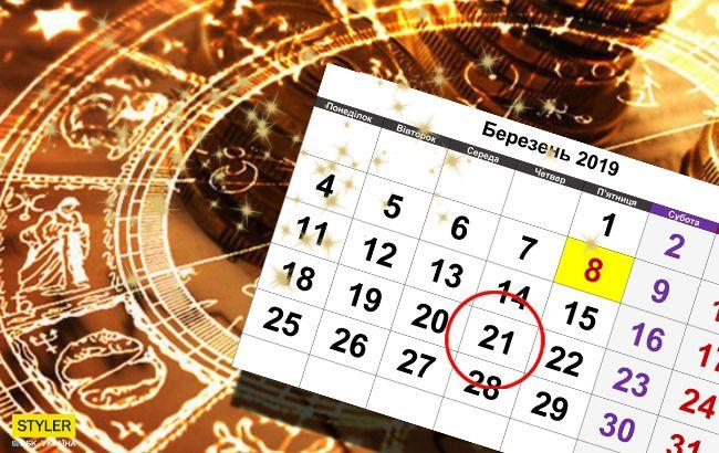 Час надій і оновлення: 21 березня починається новий астрологічний рік