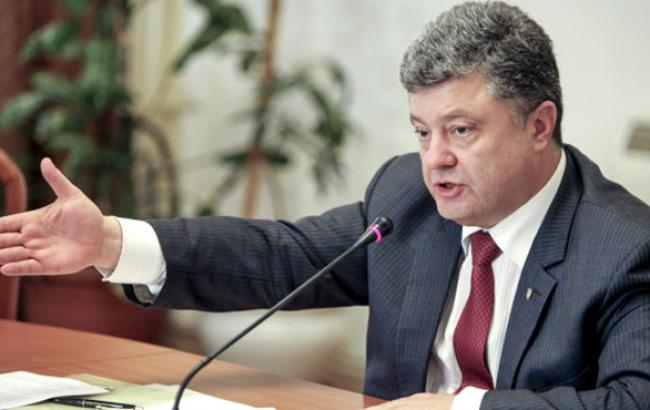 Источник фото:president.gov.ua