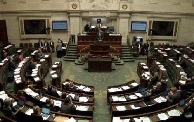 Фото: парламент Валлонії