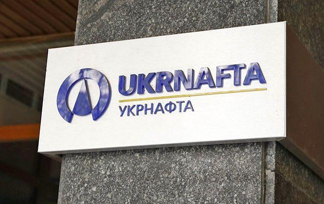 """Фото: правоохранители проводят обыски в офисе """"Укрнафты"""""""