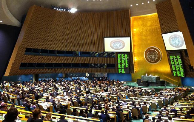Фото: Генассамблея ООН