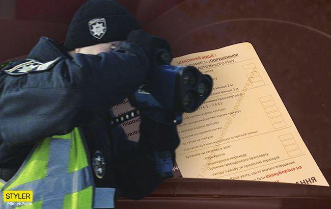 Новые штрафы для водителей: как будут наказывать нарушителей ПДД