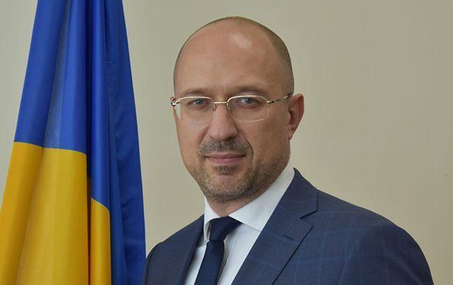 В Україні створять координаційний центр по трансформації вугільної галузі