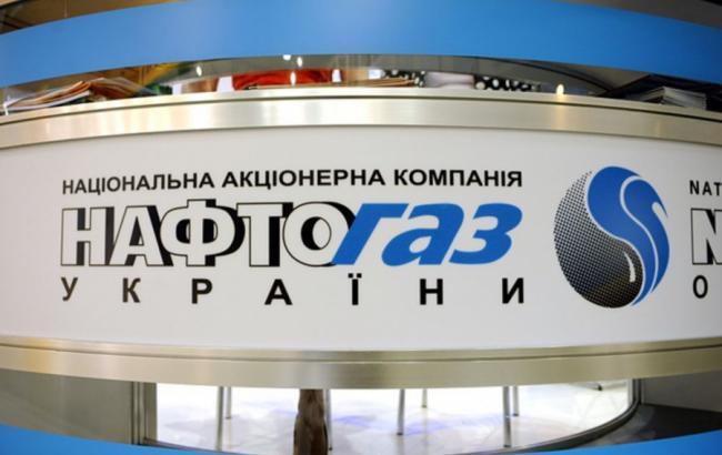 "Фото: ""Нафтогаз"" выиграл суд на 16 млн гривен"