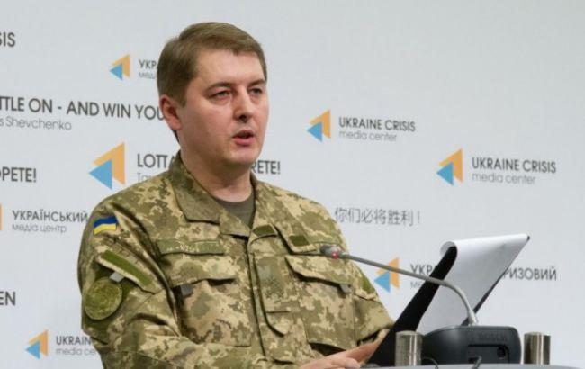 Штаб АТО: Боевики обстреляли ВСУ изреактивных систем «Партизан»