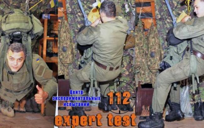 Фото: независимые испытания рюкзаков МВД (censor.net.ua)