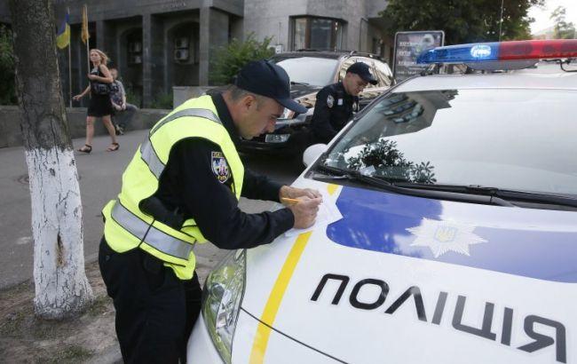 Фото: поліція (УНІАН)