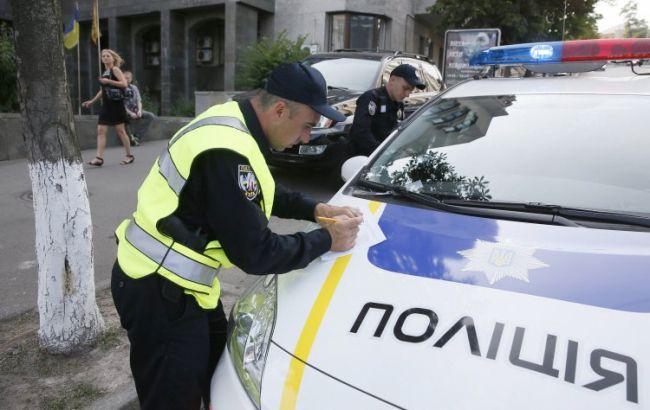 Фото: полиция (УНИАН)