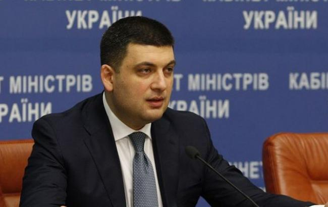 Аваков согласился передать часть функций Нацполиции Службе финрасследований— Гройсман